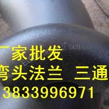 供应用于煤矿管道的万源90度L360弯头273*8 耐磨陶瓷弯头 钢制冲压弯头专业生产厂家