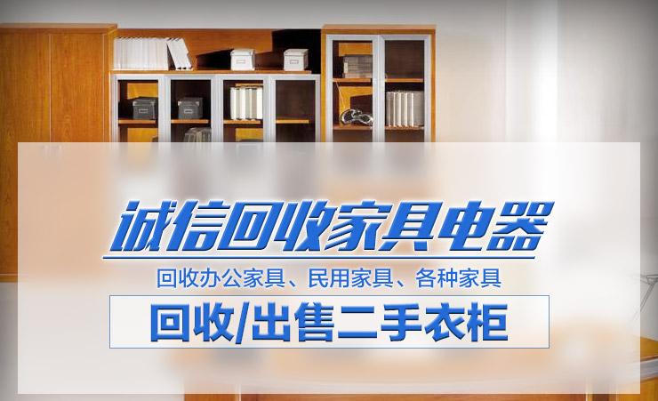 北京高价回收商业办公家具 大班桌图片/北京高价回收商业办公家具 大班桌样板图 (4)