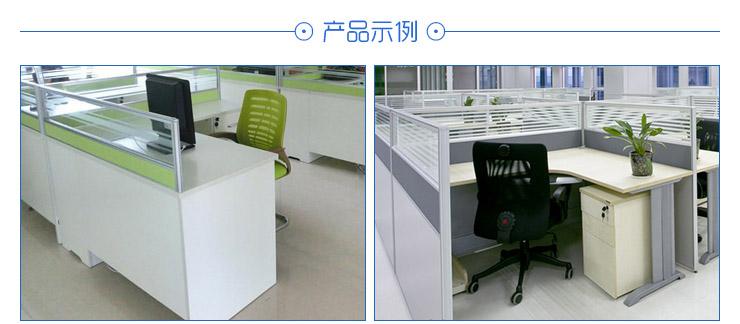 办公家具办公用品图片/办公家具办公用品样板图 (3)