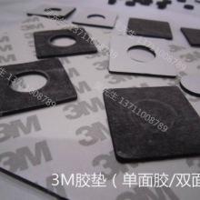 供应EVA海绵垫图片