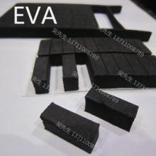供应电器包装防护海绵