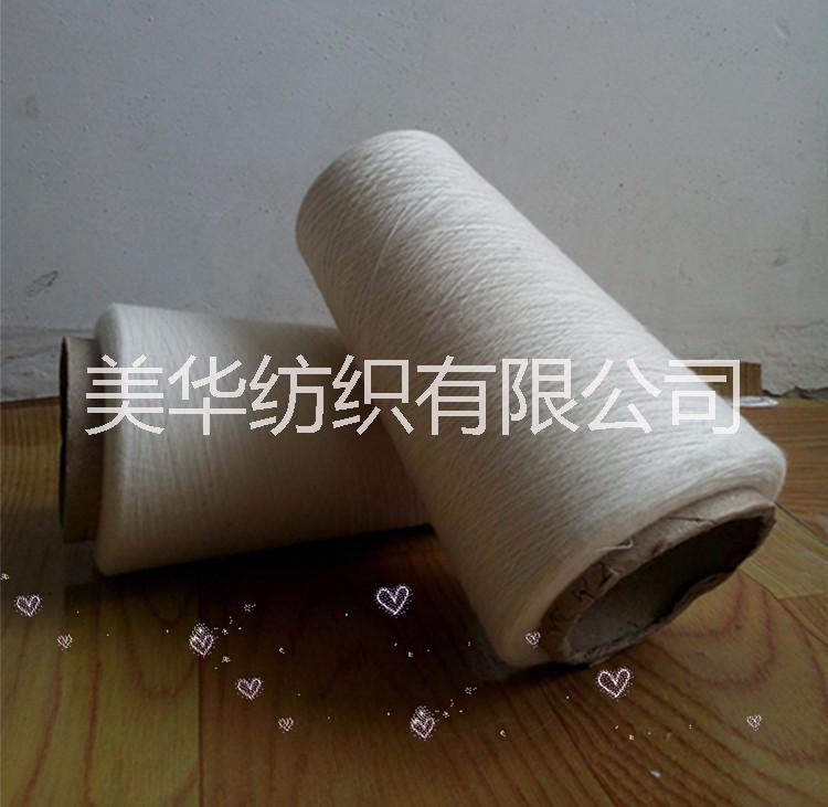 供应环锭纺全棉细支纱32支36支40支 全棉纱价格 生产厂家