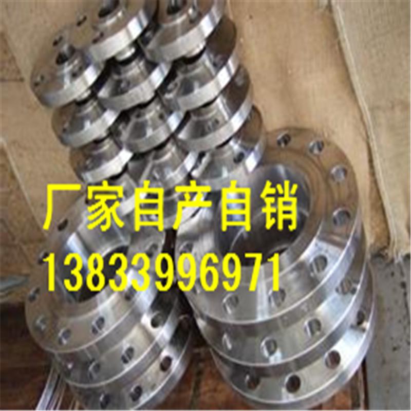 供应用于管道连接的16mn带颈对焊法兰规格 国标带颈对焊法兰生产厂家