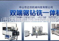 广东顺德达创发展数控机械有限公司简介