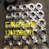 供应用于管道连接的带颈对焊法兰dn300PN1.6 国标带颈对焊法兰价格