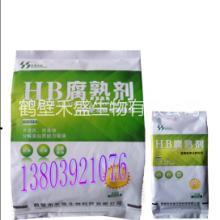供应有机肥生产专用设备-翻堆机13803921076