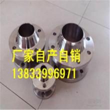 供应用于化工管道的合水高压L360Q法兰dn500pn1.6RF  钢制管法兰盖 盲板批发最低价格批发
