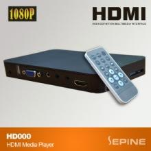 供应用于的西派HD000高清播放机批发