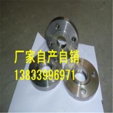 供应用于管道连接的16mn带颈对焊法兰DN32 凸面法兰现货批发价格批发