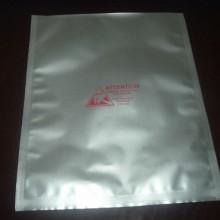 供应山西真空包装袋生产厂家电话,尼龙真空包装袋批发,食品真空包装袋批发批发