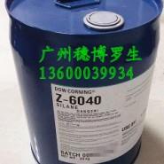 道康宁硅烷偶联剂图片