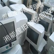 长沙二手电脑回收 办公设备回收 电脑配件回收 显示器回收