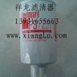 供应用于发动机过滤|油过滤|高效过滤的康明斯发动机柴油滤芯FS1251