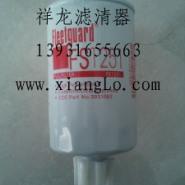 康明斯发动机柴油滤芯FS1251图片
