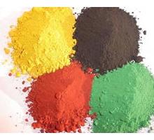 供应用于塑胶的有机颜料,有机颜料价格,有机颜料批发