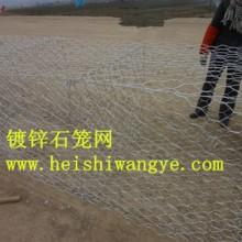 镀锌石笼网 镀锌钢丝石笼网 格宾网