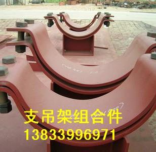 武平环形耳子L7.10图片