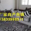 供应用于电厂的汽水管道保冷管托 烟风道支吊架整套价格 河北支吊架专业生产厂家