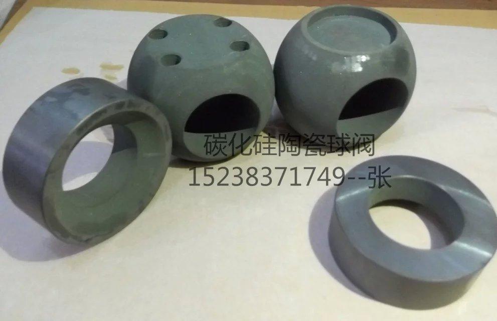 供应碳化硅异型件,陶瓷球阀,陶瓷球环,轴套