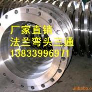 漳县dn800L360Q法兰图片