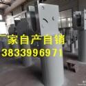 邹城G23槽形板悬臂吊生产图片