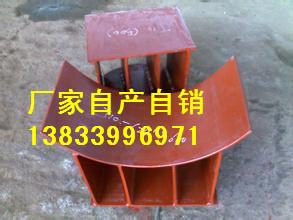 汽水管道保冷管托图片/汽水管道保冷管托样板图 (3)