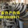 D12立管焊接双板图片