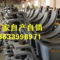 福州单槽钢吊杆座图片