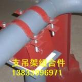 供应用于电力管道的延安U形耳子L8.12 单孔吊板G12.16 恒力弹簧支吊架生产厂家