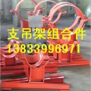 排水管道支吊架焊接吊板图片