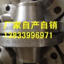 九江A105平焊法兰dn1000图片