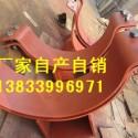 供应用于电厂的大同夹式导向支座厂家 管夹横担批发 球锥垫圈价格