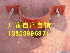 供应用于管道支吊架安的焊接导向支座 支吊架厂家 单向滚动支座 双向滚动支座 支吊架供货厂家