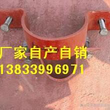 供應用于電廠的管道支架焊接固定支座 雙板整定彈簧 雙孔吊板批發價格批發