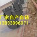 供应用于热力管道的组合式支吊架双孔吊板加工 隔热管箍 保冷管箍 保冷木生产厂家
