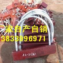 供应用于国标的安庆C形螺杆动载管夹d2型管托报价 单槽钢吊杆座 批发弹簧支吊架厂家