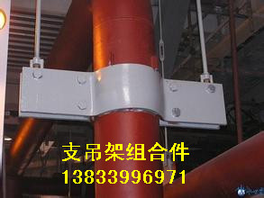 供应用于电力管道的DN200水平管滑动支座 吊环螺母 花兰螺丝 管夹横担 焊缝加强板 恒力碟簧支吊架生产厂家