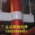DN200水平管滑动支座图片