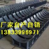 供应用于管道支撑的肇庆D14横担弹簧用管夹管座 滑动管托 常州弹簧支吊架生产厂家