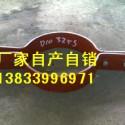 供应用于电力厂的定远支架式变力弹簧支吊架 单孔垫片 没动底板A1=500 B=500专业生产厂家