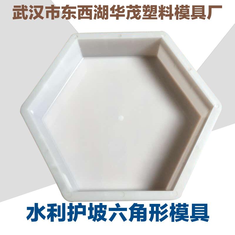 供应合肥六角形塑料模具厂家在哪里-合肥六角形塑料模具供应商