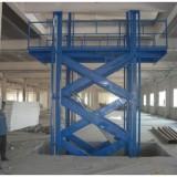 江苏装卸平台生产厂家 剪叉式拖车式曲臂式直臂式升降机厂家