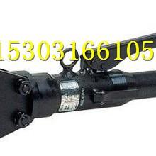 供应优质K-HP1342液压压接钳液