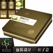 供應粽子盒 通用端午節粽子禮盒 高檔粽子包裝禮盒 生產訂制可印刷LOGO圖片