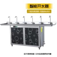 供应智能开水器 智能开水机 不锈钢开水机 节能商用电开水器