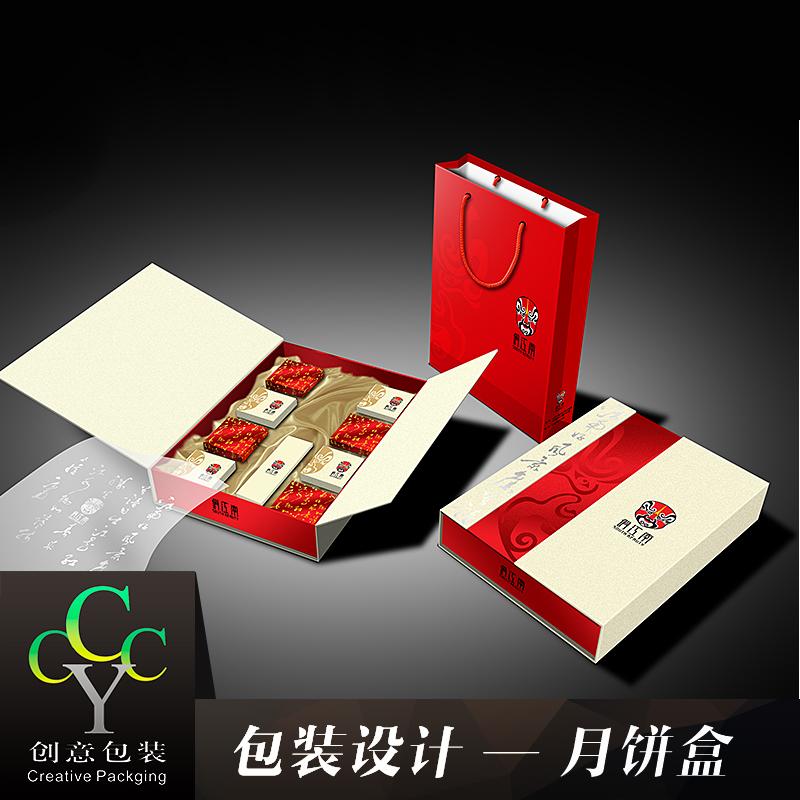 供应月饼盒 高档酒店月饼包装盒 月饼食品包装礼品盒 通用公版月饼盒