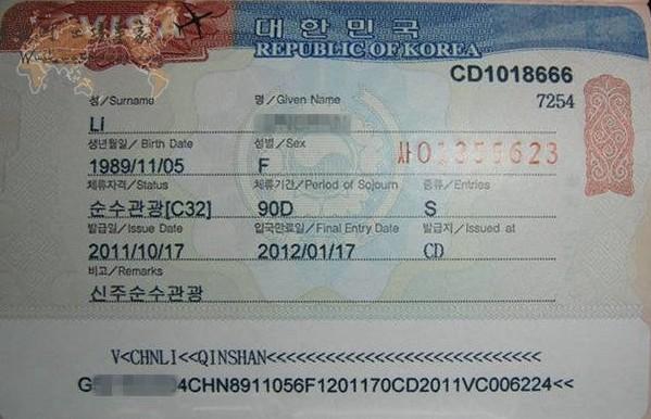 供应韩国签证