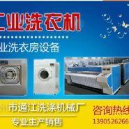 乳胶手套泡洗机图片