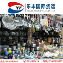 供应用于国际海运的欧洲双清包税到门餐馆用品拼箱荷兰