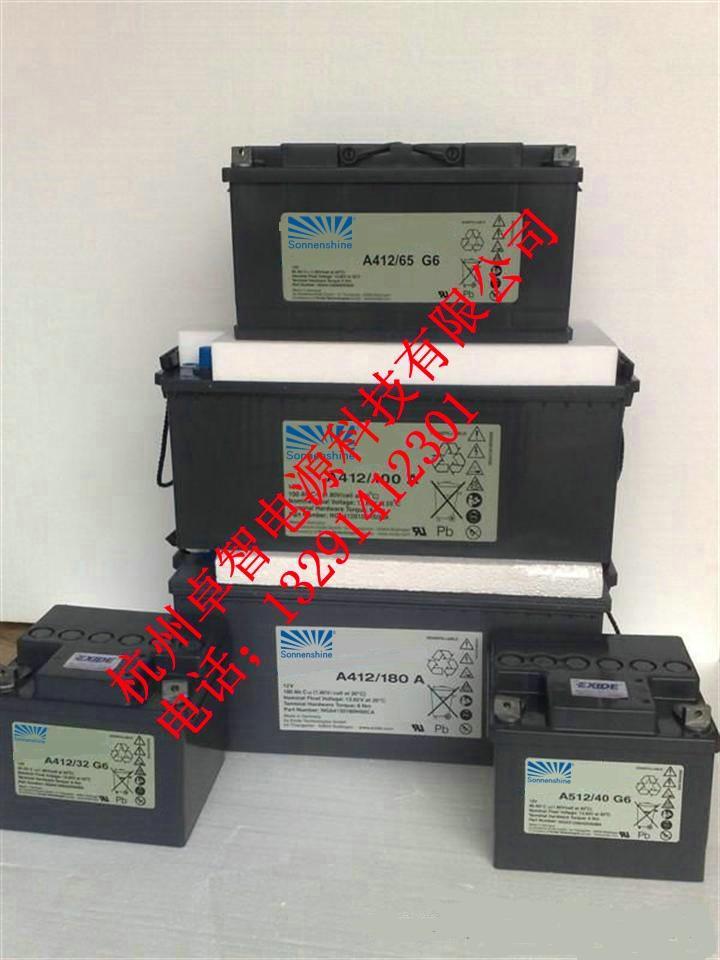 苏州德国阳光蓄电池苏州德国阳光蓄电池代理